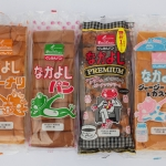 Bring them home as a souvenir! Let me introduce the local Okinawa flavor