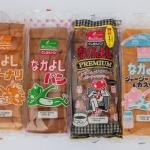 """想作為土產帶回家去!來介紹給您沖繩當地的味道""""好朋友麵包""""的魅力♪"""