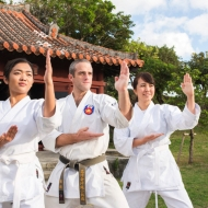 The Birthplace of Karate