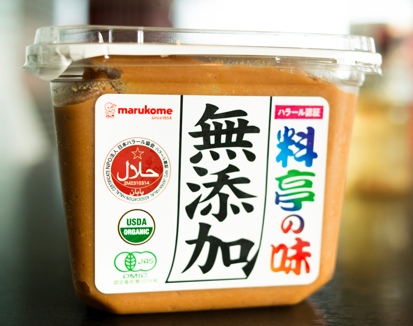 yamasa muslim Soy sauce tasting brews a winner soy sauce sold today varies from those naturally brewed to ones made with caramel coloring, sweeteners and hydrolyzed vegetable protein the no 1 brand was .