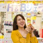 Ganache Gelato Shop Attracts Many Visitors! A 3-Minute Walk From Street Kokusai-dori