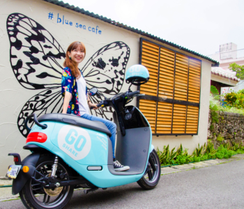 The Best Choice for Traveling Ishigaki Island by Renting the Next Generation Scooter--Gogoro!