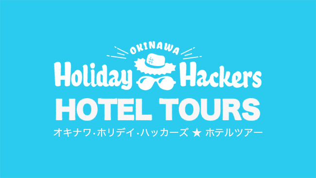 Okinawa Hotel Tour Vol 1】Report of Suite in Southern Beach