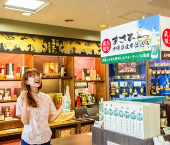 【最後に瓶踊り動画あり】那覇空港から車で約15分♪泡盛を沖縄土産に買って帰るなら泡盛まさひろギャラリーがおすすめ