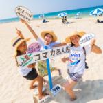 行ってわかった!沖縄の無人島「コマカ島」を楽しむための5つのヒント