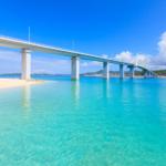 沖縄 瀬底島の【1日1組限定】宿2選!瀬底ビーチとアンチ浜の情報も