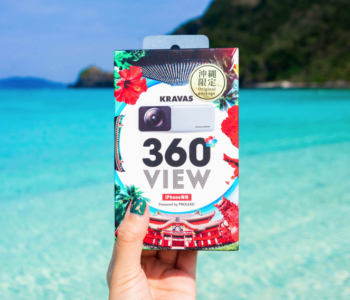 【Less than 5,000 yen】iPhone attachable, 360 degree, chargeless camera! A must have item for your Okinawa trip. 【KRAVAS 360° VIEW】