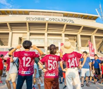 【沖縄でサッカー観戦②】ガチ観戦初心者が「FC琉球」の試合を楽しむ3つのポイント!
