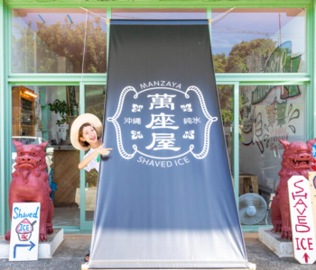 恩納村 万座毛からすぐ!キュートなかき氷専門店「萬座屋」