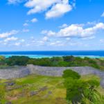 沖縄にある世界遺産「城跡(グスクあと)」へ行こう!