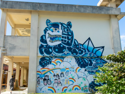 【必見!】沖縄県北部で開催中「やんばるアートフェスティバル2019-2020」!見所や会場の場所など紹介!