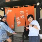 沖縄でうなぎ?!食欲の秋に嬉しい今帰仁産うなぎが食べれるお食事処に行って来た~!