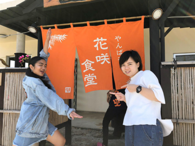 Eel on Okinawa? In autumn which is good for trying tasty goods I visited a restaurant offering eel produced in Nakijin~!
