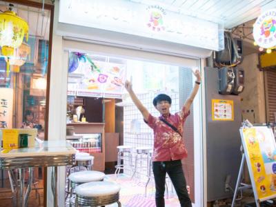 国際通りから徒歩約5分!旧牧志公設市場近くの沖縄の美味しさが詰まった食べ歩きフードスタンド【TENKATSU麻亜蹴都】