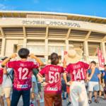 【오키나와에서 축구 관전②】축구 관전 왕초보가 「FC 류큐」 시합을 즐기는 3가지 포인트!