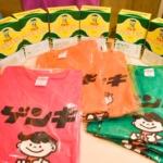 【スクープ!】石垣島の乳酸菌飲料「ゲンキクール」で有名なあのゲンキ君が…?!